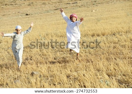 Arabic people enjoying in nature - stock photo