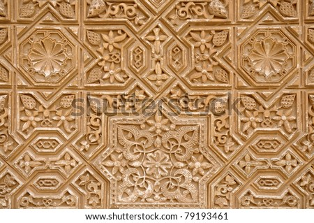 Arabic plasterwork with fine ornates in Alhambra - stock photo