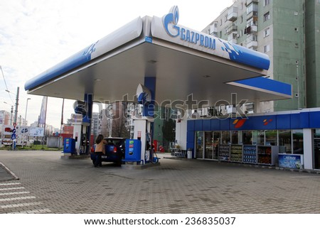 ARAD, ROMANIA - FRIDAY, DECEMBER 5, 2014: A Gazprom petrol station. The station is operated by NIS, a Gazprom Neft subsidiary (Naftna Industrija Srbije)  - stock photo
