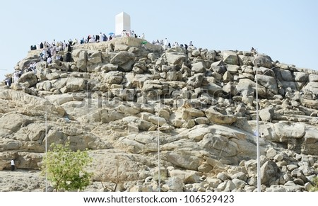 Arafat Jabal - stock photo