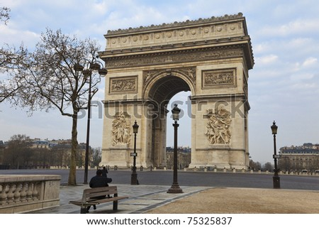 Arc de Triomphe - Arch of Triumph, Paris, France - stock photo