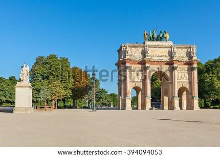 Arc de Triomphe du Carrousel in Paris, France. - stock photo