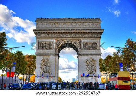 Arc de Triomphe in HDR, Paris, France - stock photo