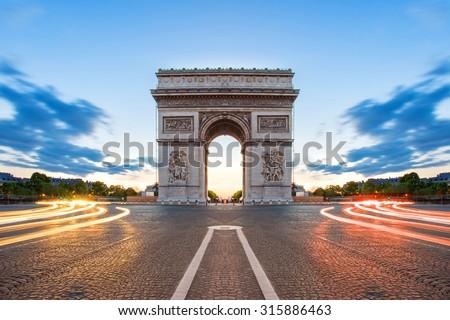 Arc de Triomphe in Paris, France. - stock photo