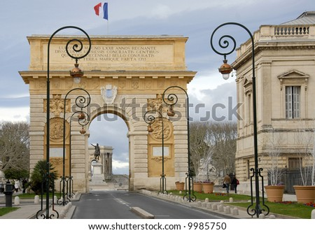 Arc de Triomphe, Montpellier, Languedoc Roussillon, France. Built in 1692 by Charles-Augustin Daviler to the glory of Louis XIV - stock photo