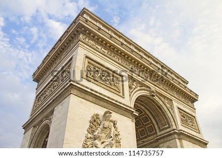 Arc de Triomphe, Paris, France - stock photo