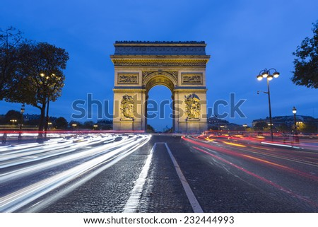 Arc de Triomphe Paris ,France - stock photo