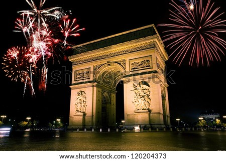 Arc de triumph is the one of the most famous monuments in Paris, France - stock photo