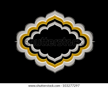 Arch Gold and white - stock photo