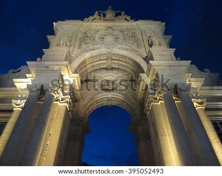 Arch of Augusta street at night - Lisbon - Portugal - stock photo