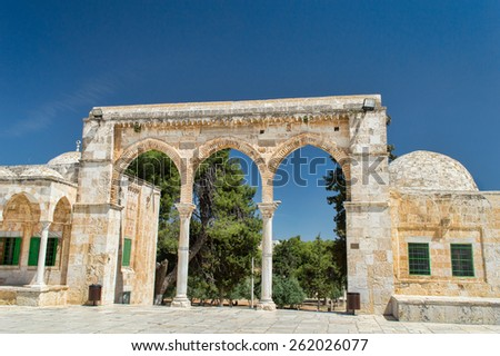 arch on the Dome of the Rock on the Temple Mount in Jerusalem - stock photo