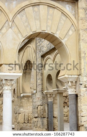 Arch upper basilica building archaeological site of Madinat al-Zahra in Cordoba - Spain - stock photo