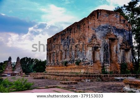 Archaeological site  - stock photo