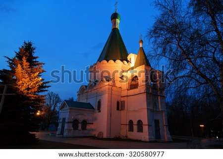 Archangel Michael Cathedral in the territory of the Nizhny Novgorod Kremlin at night. Russia - stock photo