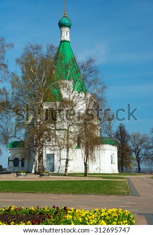 Archangel Michael Cathedral in the territory of the Nizhny Novgorod Kremlin. Russia - stock photo