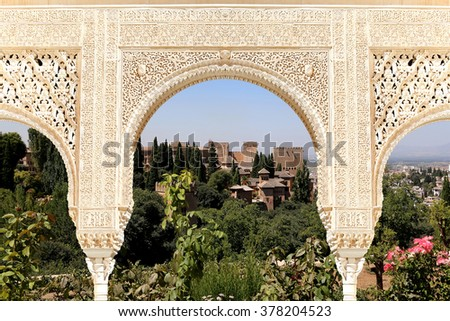 Arches in Islamic (Moorish)  style and  Alhambra, Granada, Spain - stock photo