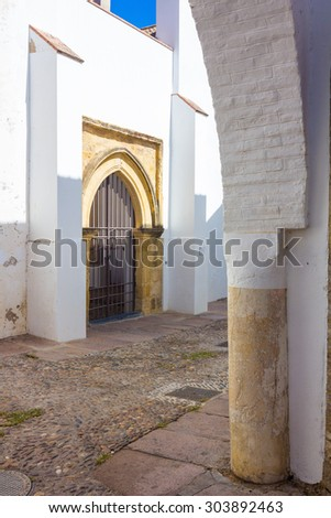 arches in the streets of the city of Cordoba, Spain - stock photo