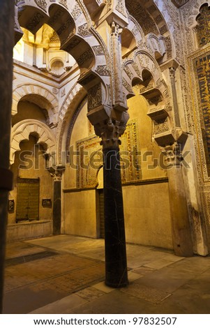 Arches of the Mirhab in Cordoba's Mosque, Spain. - stock photo