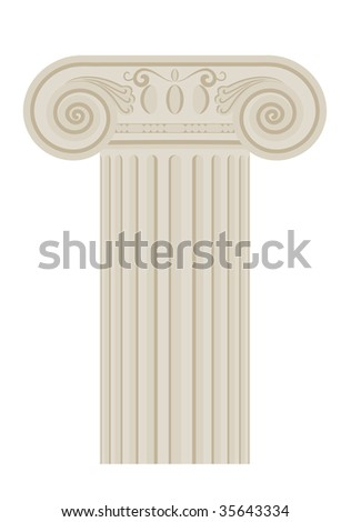 Architectural column - stock photo