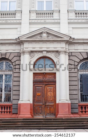 architectural columns, the arch of the old building. - stock photo