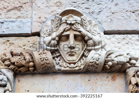 architectural detail at the House of University in Dusseldorf, Germany - stock photo