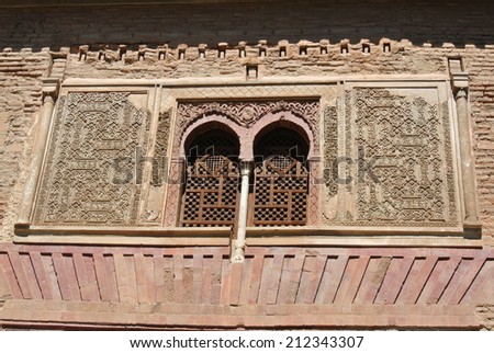 Architectural detail from Alhambra palace in Granada, Spain - stock photo