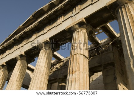 Architectural detail: greek temple - stock photo