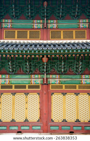 Architectural detail of a Changdeokgung Palace building, Seoul, South Korea - stock photo