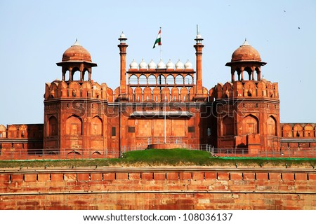 Architectural detail of Lal Qila - Red Fort in Delhi, India - stock photo