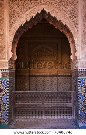 Architectural detail on the oriental palace entrance in Marrakesh, Morocco - stock photo