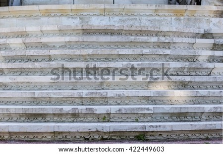 Architectural details: carved white stone steps. - stock photo