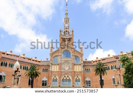Architectural details of historical building in Madrid, Spain - stock photo