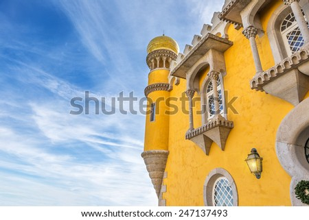 Architectural details of the castle Pena. Sintra Portugal. - stock photo