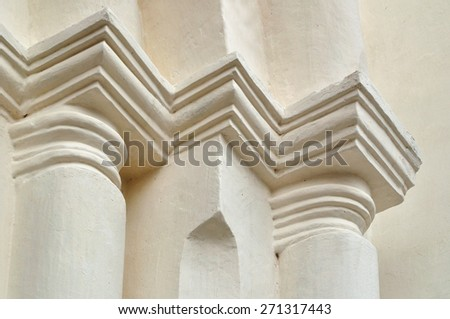 Architectural elements of white-stones St. Sophia Cathedral  in Veliky Novgorod - stock photo