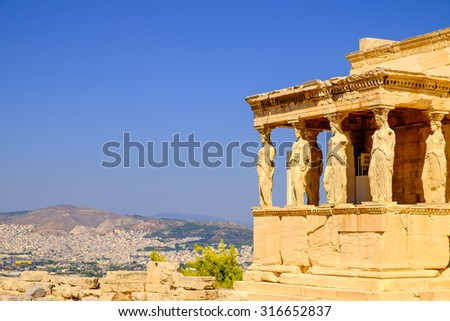 Architecture detail of ancient temple Erechteion in Acropolis, Athens, Greece - stock photo