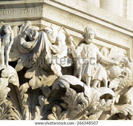 Architecture details near San Marco Piazza at Venice Italy - stock photo