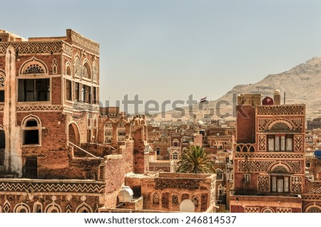 Yemen stock photos images pictures shutterstock for Architecture yemen