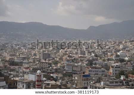 Architecture of the Old Town of Sana'a, Yemen. - stock photo