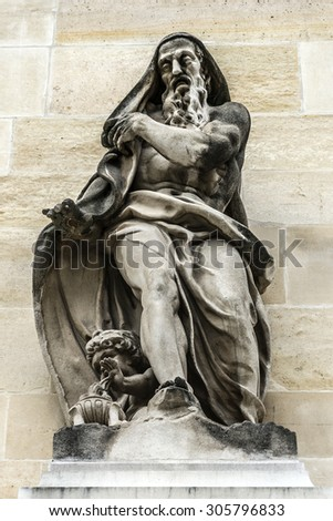 Archives Nationals (National Archives) has been located since 1808 in a group of buildings in district of Le Marais. Sculptures of the facade. - stock photo