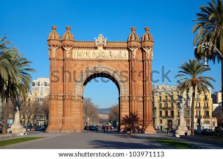 Arco del Triunfo Barcelona Triumph Arch Arc de Triomf - stock photo