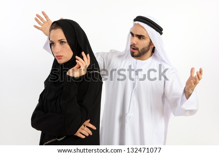 Are You Listening To Me - stock photo