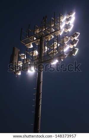 Arena lights at night - stock photo