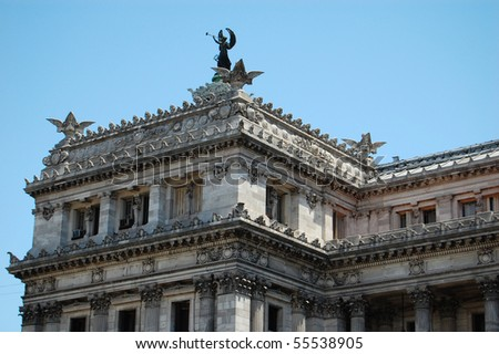 Argentina Capitol - stock photo