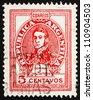 ARGENTINA - CIRCA 1945: a stamp printed in the Argentina shows Jose de San Martin, General, circa 1945 - stock photo
