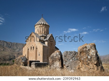 Armenia's ancient temples and stone crosses - stock photo