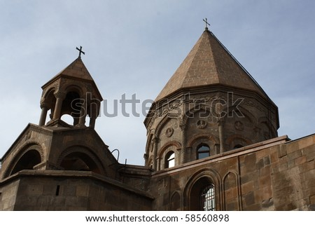 Armenian Central Cathedral in Echmiadzin (Vagarshapat) - stock photo