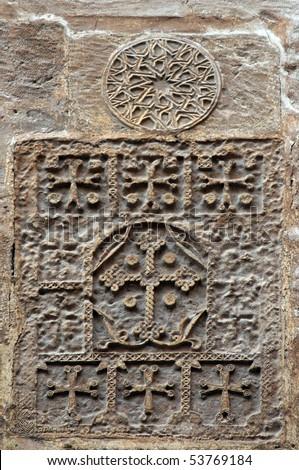 Armenian cross, St James Cathedral, Jerusalem - stock photo