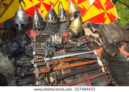 Armor. Medieval weapons. - stock photo