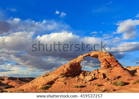 Arsenic Arch in the Utah backcountry, USA. - stock photo