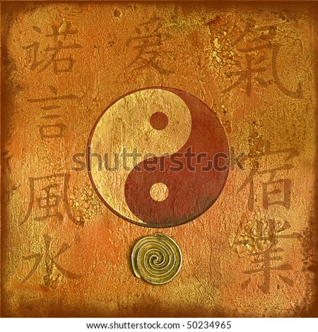 artwork with yin and yang symbol, art with digital and painted elements is made and created by myself - stock photo